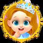 My Baby Princess™ Royal Care 1.3