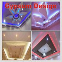 Ikon apk gypsum Desain