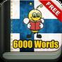 Aprender Finés 6000 Palabras