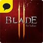 Blade 2  APK