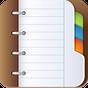 手帳の付録+ 3.0.8