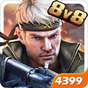 Final Strike - ยุติธรรม FPS  APK