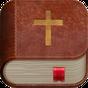 손안에성경 - 성경 찬송 1.8.6