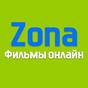 Зона. Фильмы и сериалы онлайн  APK