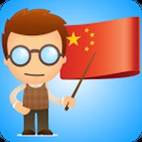 Ícone do apk Gramática Chinesa  Free