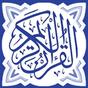kutsal Kuran Quran7m 0.0.36