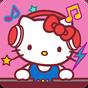 Hello Kitty 뮤직 파티- 카와이하고 귀여워요!