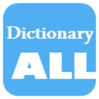 한글교정기와 모든사전 - 맞춤법, 영어사전