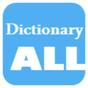 한글교정기와 모든사전 - 맞춤법, 영어사전 2.0.5 APK