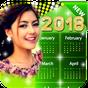 Calendar Photo Frame 2018 1.0.3