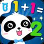 Весёлая математика - для детей 8.36.00.06