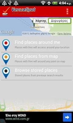 pass finder download