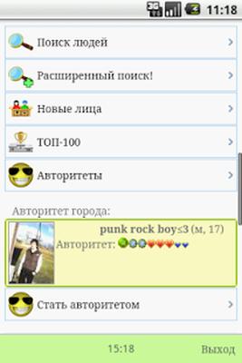 Kostenlose dating-sites für android