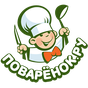 Рецепты от Поварёнок.ру