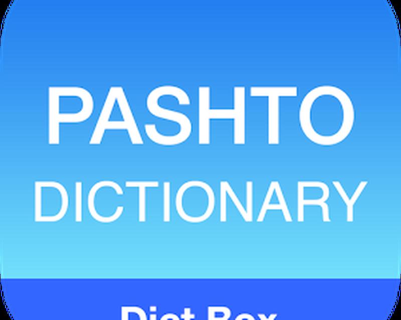 Download English Pashto Dictionary & Translation پښتو 3 1