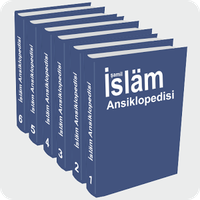 Samil islam Ansiklopedisi APK Simgesi