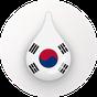 Drops:ภาษาเกาหลี 27.9