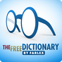 λεξικού