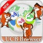 New UCB Browser Pro 4.2 APK