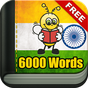 Aprender Hindi 6000 Palabras 5.24