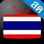 Thailand TV - ดูทีวีออนไลน์ 1.2.2
