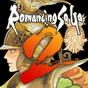 ロマンシング サガ2 1.0