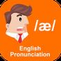 English Pronunciation Practice - Pronounce English 2.0.1