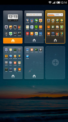 Download Mi Launcher 3 8 0 free APK Android