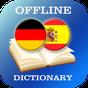 Diccionario Español-Alemán 2.0.0