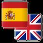 Spanish Translator  APK