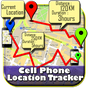 Cell Phone Location Tracker 1.0.23