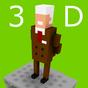 俺の校長3D 5.1
