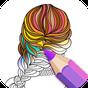 ColorFil - 당신을 위한 컬러링북