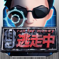 Run for Money 逃走中