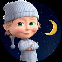 Icône de Masha et l'ours: Bonne nuit!