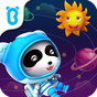 The Solar System - For kids  APK