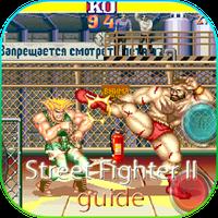 Ícone do Guia Street Fighter 2