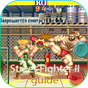 Guia Street Fighter 2 1.0 APK