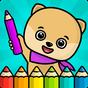 Livro de colorir para crianças 1.9