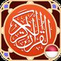 Quran : MyQuran Indonesia 4.1.0