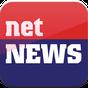 Radio NetNews 3.9.6.6
