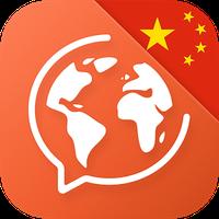 Ícone do Aprenda Chinês
