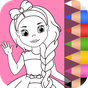 Princess Coloring for Kids 2 1.2.5