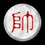 Chinese Chess Free 2.0.4