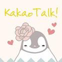 Pepe-flower kakaotalk theme 1.0 APK