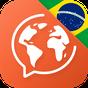 Aprende Brasileño Gratis