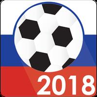 World Cup Russia 2018 APK Simgesi