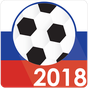 World Cup Russia 2018 2.4.2