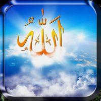 Allah Canlı Duvar Kağıtları APK Simgesi