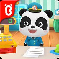 Baby Panda Postman-Magical Jigsaw Puzzles icon